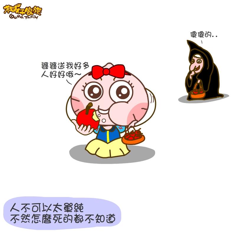 20160825_單純