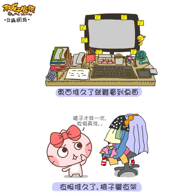 20160829_桌面