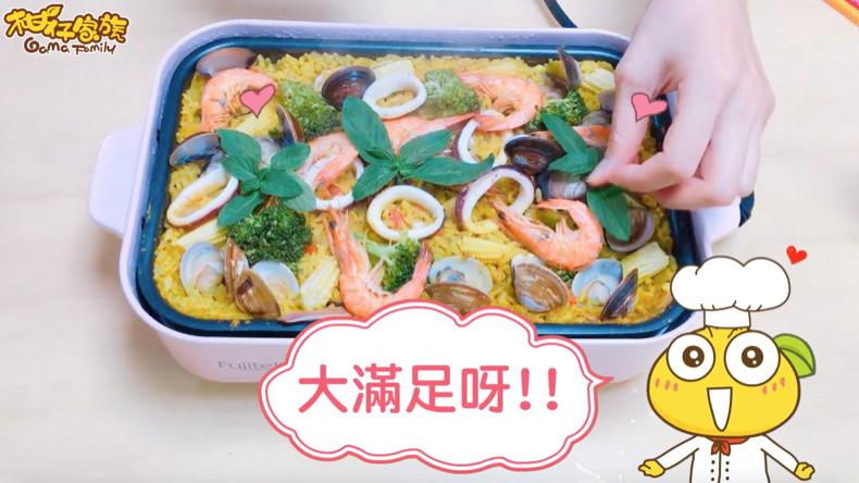 海鮮咖哩燉飯完成-富士電通電烤盤