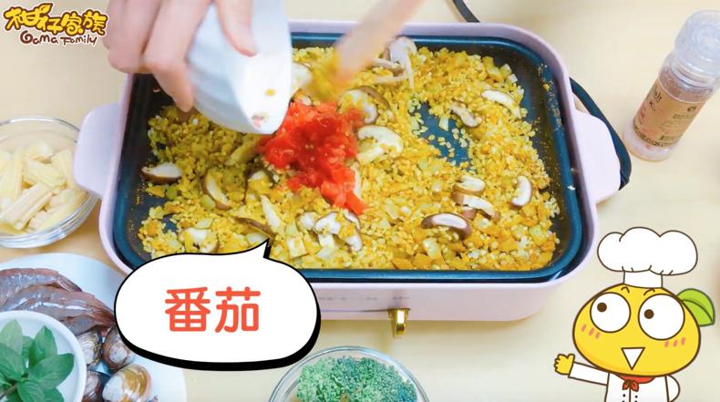 海鮮咖哩燉飯加入香菇番茄-富士電通電烤盤