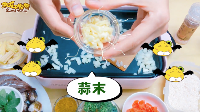 海鮮咖哩燉飯加入蒜末-富士電通電烤盤