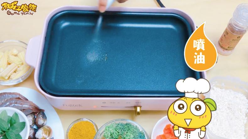 海鮮咖哩燉飯噴霧式橄欖油-富士電通電烤盤